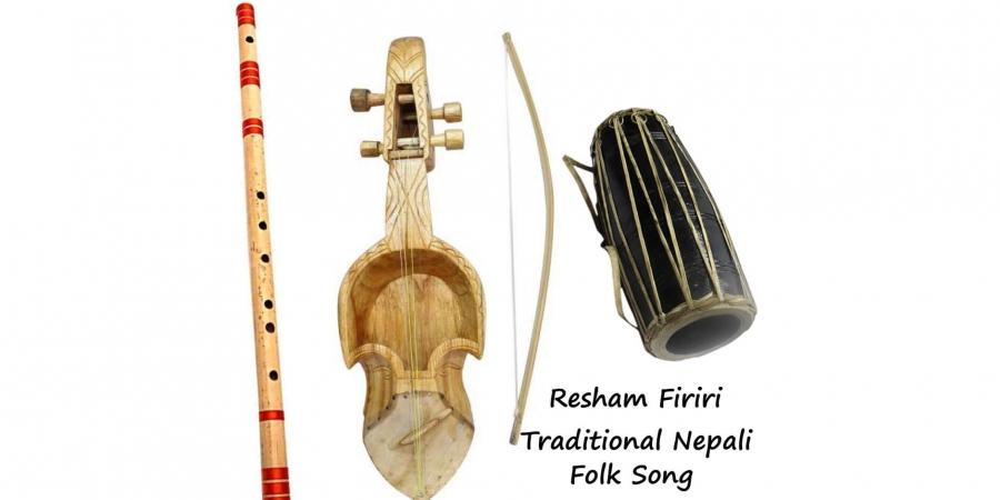 Resham Firiri-Traditional Nepali folk song