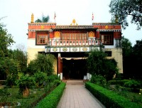 Dharma Swami Maharaja Buddha Vihar lumbini