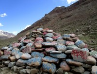 Stone with Buddhist Mantras