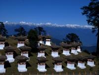 From Dochula Pass Bhutan
