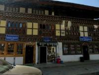 Bhutanese Houses