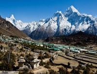 Kongde village